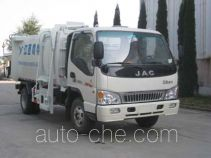 Qite JTZ5070ZZZ self-loading garbage truck