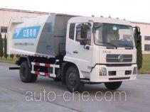 奇特牌JTZ5120ZLJ型自卸式垃圾车