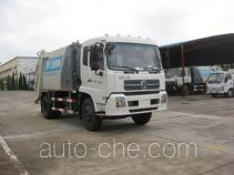 Qite JTZ5120ZYS garbage compactor truck