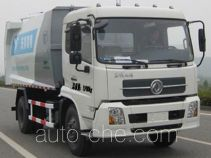 Qite dump sealed garbage truck