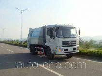 Qite JTZ5121ZYS garbage compactor truck