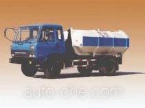 Qite JTZ5150ZXX detachable body garbage truck