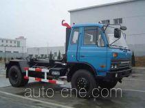 Qite JTZ5151ZXX detachable body garbage truck