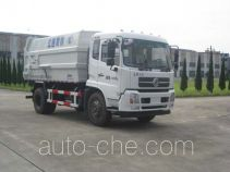 Qite JTZ5160ZDJDFL5 docking garbage compactor truck