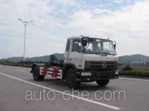 Qite JTZ5160ZXX detachable body garbage truck