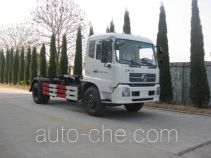 Qite JTZ5161ZXX detachable body garbage truck
