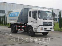 Qite JTZ5169ZLJ dump garbage truck