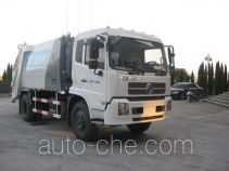 Qite JTZ5169ZYS garbage compactor truck