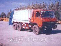 Qite JTZ5201ZYS rear loading garbage compactor truck
