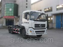 Qite JTZ5250ZXX detachable body garbage truck