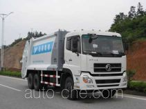 Qite JTZ5250ZYS garbage compactor truck