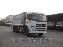 Qite JTZ5251ZYS garbage compactor truck