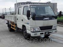 JMC JX1041TSG25 cargo truck