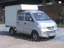 江铃牌JX5021XXYMSEV型纯电动厢式运输车