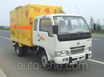 JMC JX5032XQYXP2 civil explosive materials transport truck