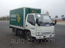 JMC JX5033XYZXA postal vehicle