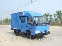 JMC JX5034XXYXSA box van truck