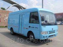 江铃牌JX5040XXYVD型厢式运输车