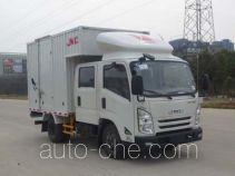 JMC JX5040XXYXSC2 box van truck