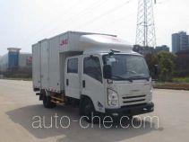 JMC JX5040XXYXSG2 box van truck