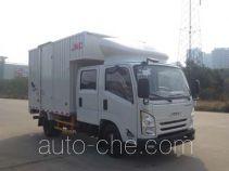 JMC JX5040XXYXSGA2 box van truck