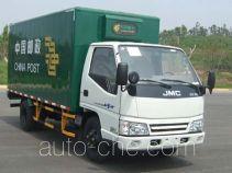 JMC JX5041XYZTGC23 postal vehicle