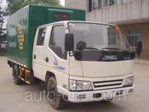 JMC JX5041XYZTSGC23 postal vehicle