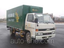 JMC JX5041XYZXG2 postal vehicle
