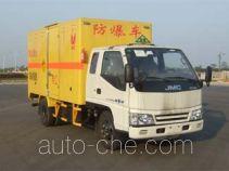 JMC JX5043XQYXPG2 explosives transport truck