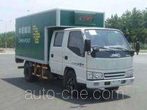 JMC JX5043XYZXSG2 postal vehicle