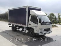JMC JX5044XXYXGP2 box van truck