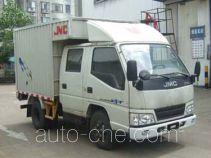 JMC JX5044XXYXSA2 box van truck