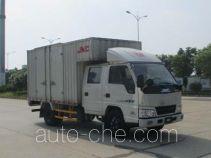 JMC JX5044XXYXSGF2 box van truck
