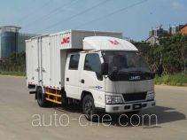 JMC JX5044XXYXSGS2 box van truck