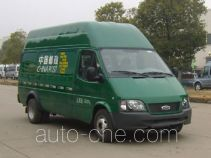 JMC Ford Transit JX5044XYZMF2 postal vehicle