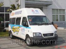 JMC Ford Transit JX5047XFWMD service vehicle