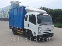 JMC JX5067XXYXPB2 box van truck