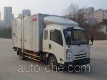 JMC JX5047XXYXPGE2 box van truck