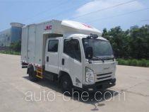 JMC JX5067XXYXSB2 box van truck