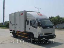 JMC JX5048XXYXPGC2 box van truck