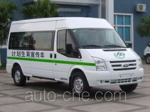 JMC Ford Transit JX5049XXCMCS family planning propaganda vehicle