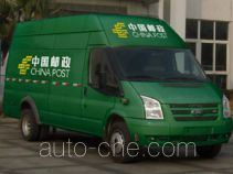 JMC Ford Transit JX5049XYZMF2 postal vehicle