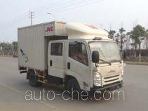 JMC JX5047XXYXSBC2 box van truck
