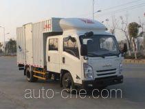 江铃牌JX5067XXYXSG2型厢式运输车