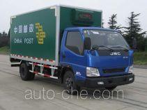 JMC JX5062XYZTG23 postal vehicle