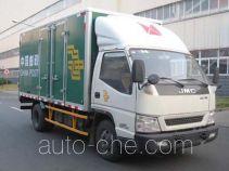 JMC JX5062XYZTG24 postal vehicle