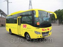 JMC JX6723VD primary school bus