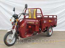 Jinyuan JY110ZH cargo moto three-wheeler