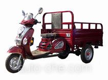 Jinye JY110ZH-3C cargo moto three-wheeler