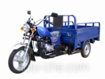 Jinye JY110ZH-C cargo moto three-wheeler
